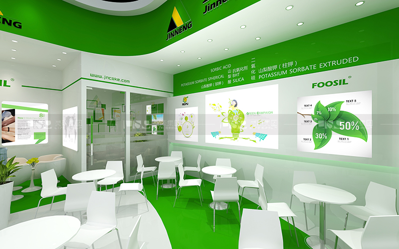 金能-食品添加剂展台设计搭建案例
