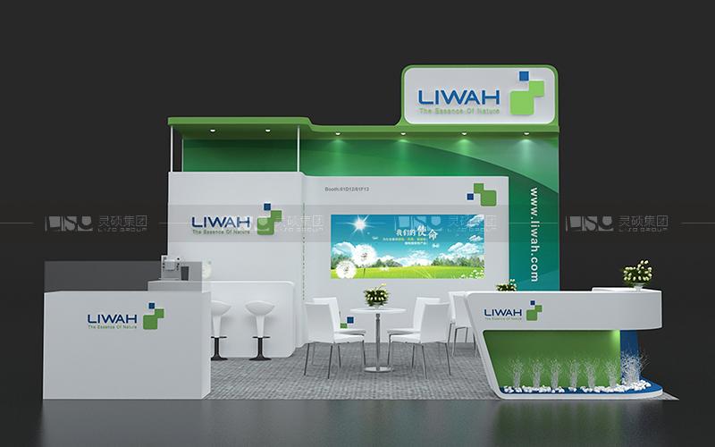 立华制药-食品添加剂展台设计搭建案例