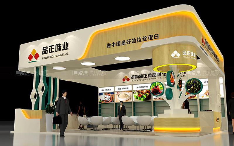 品正-食品添加剂展台设计搭建案例