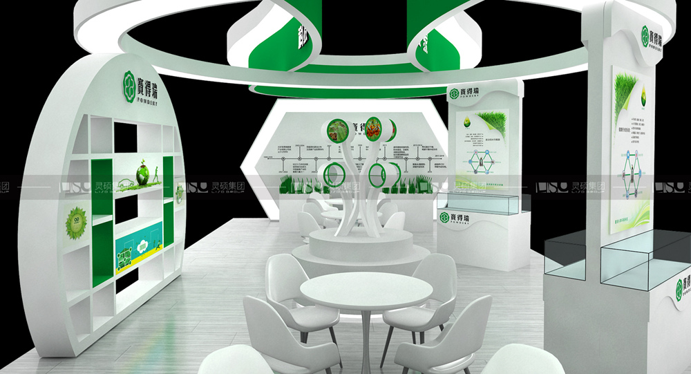 宝得瑞-食品添加剂展台设计搭建案例