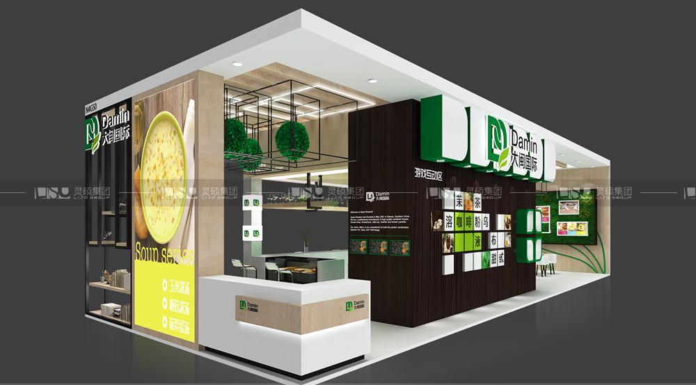 大闽-食品添加剂展台设计搭建案例