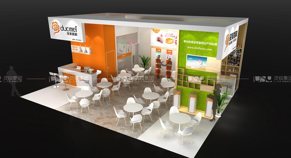 朵美-食品添加剂展台设计搭建案例