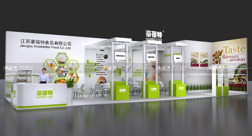 豪蓓特-食品添加剂展台设计搭建案例