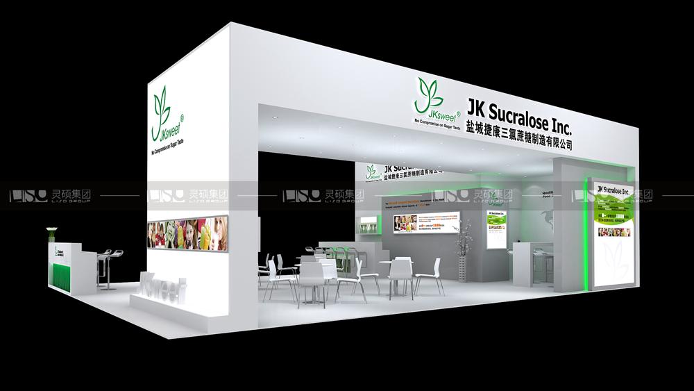 捷康-食品添加剂展台设计搭建案例