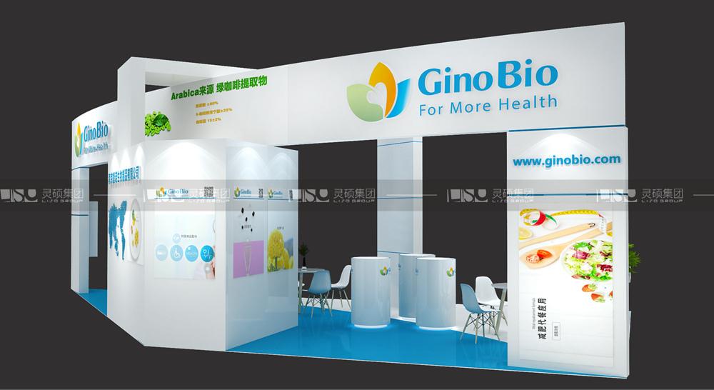 捷诺-食品添加剂展台设计搭建案例