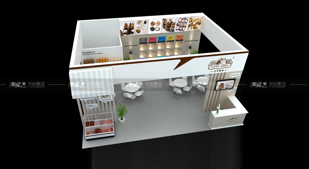可可琳纳-食品添加剂展台设计搭建案例