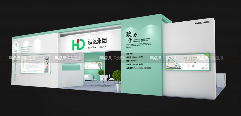 昆达-食品添加剂展台设计搭建案例