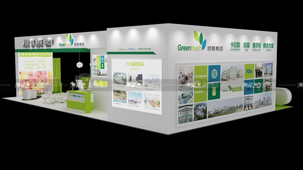 绿新-食品添加剂展台设计搭建案例
