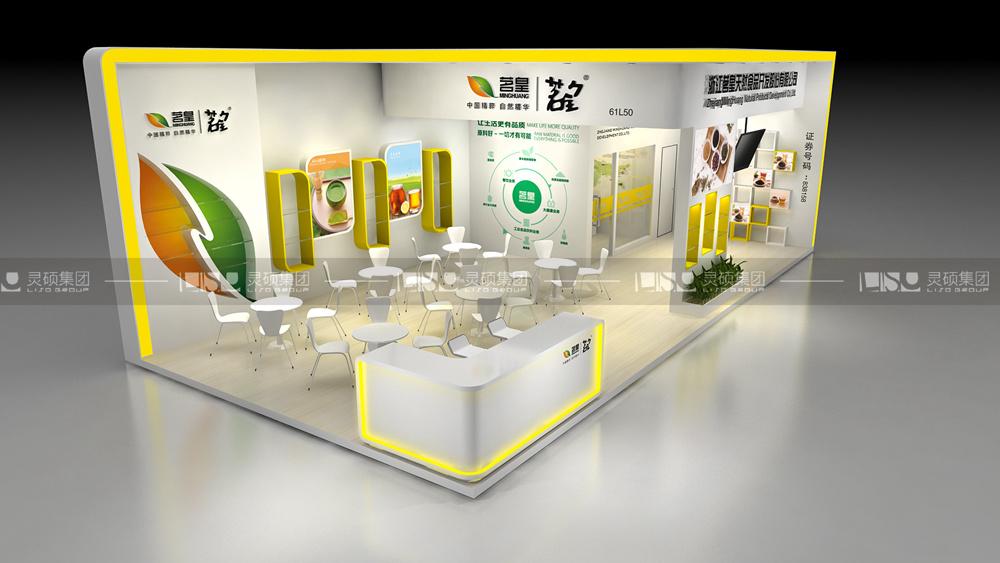茗皇-食品添加剂展台设计搭建案例