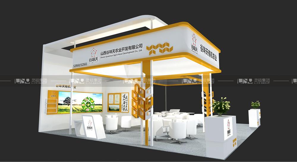 穗洪-食品添加剂展台设计搭建案例