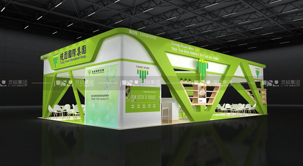 统园-食品添加剂展台设计搭建案例