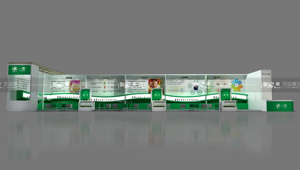 一统-食品添加剂展台设计搭建案例