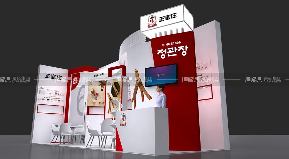 正官庄-食品添加剂展台设计搭建案例