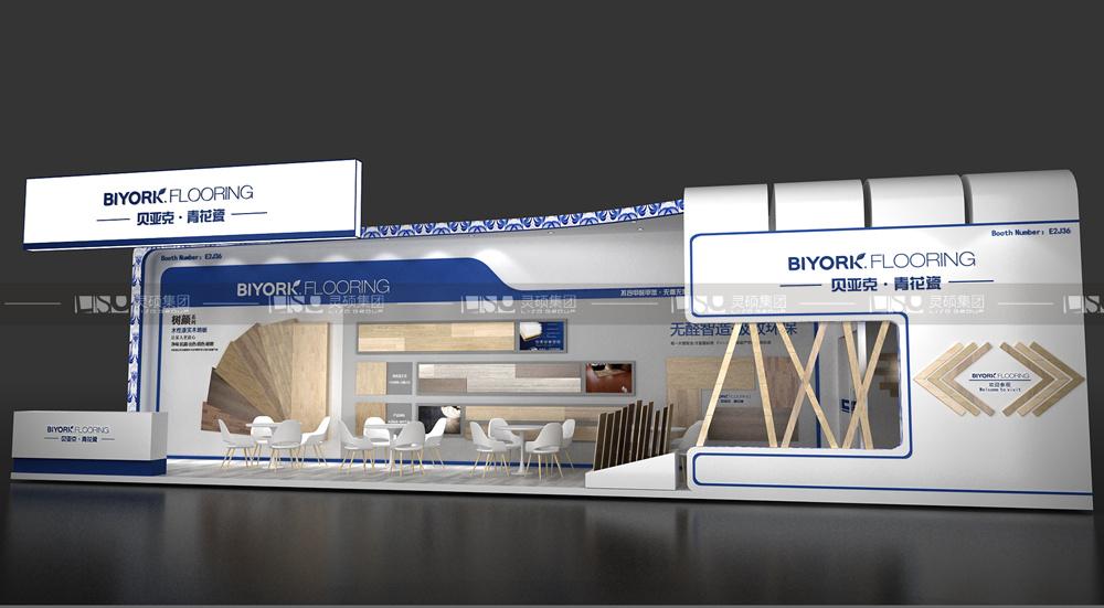 贝亚克-地材展台设计搭建案例
