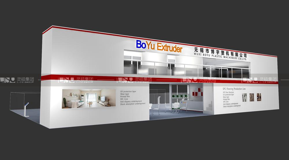 博宇-地材展台设计搭建案例
