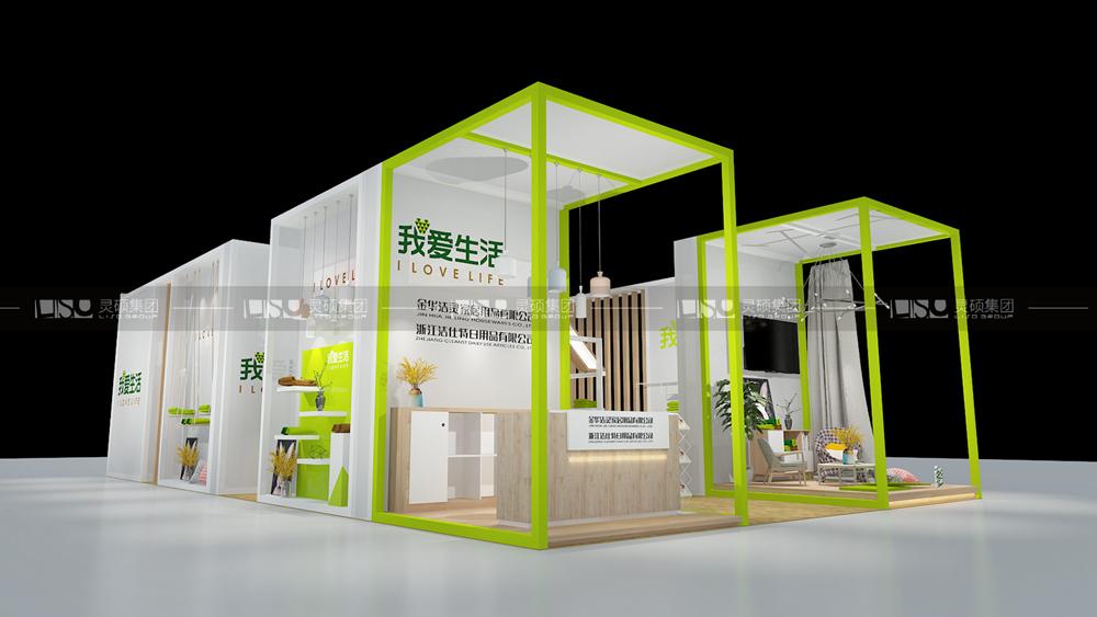 洁仕特-地材展台设计搭建案例