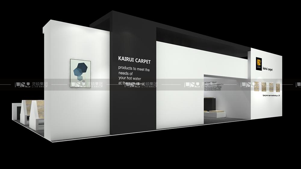凯瑞-地材展台设计搭建案例
