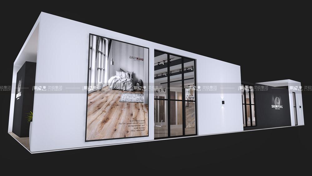 晟宇-地材展台设计搭建案例
