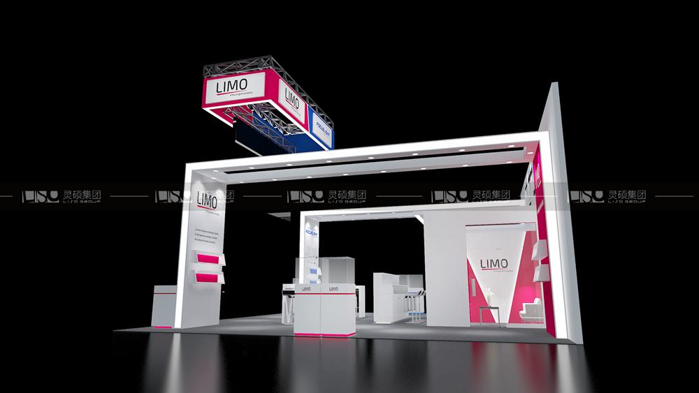 炬光-慕里黑电子展台设计