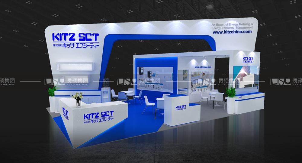 开兹-慕里黑电子展台设计