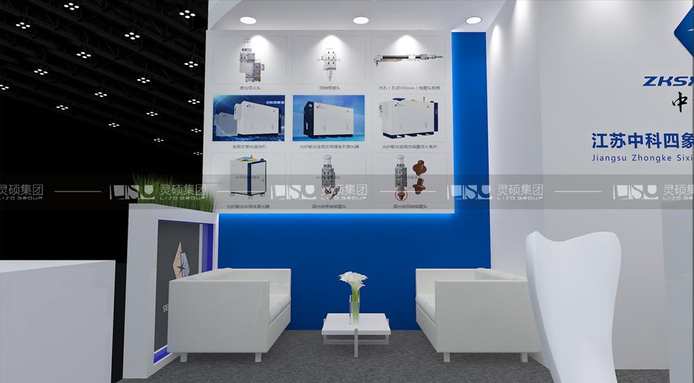 中科四象-慕里黑电子展台设计