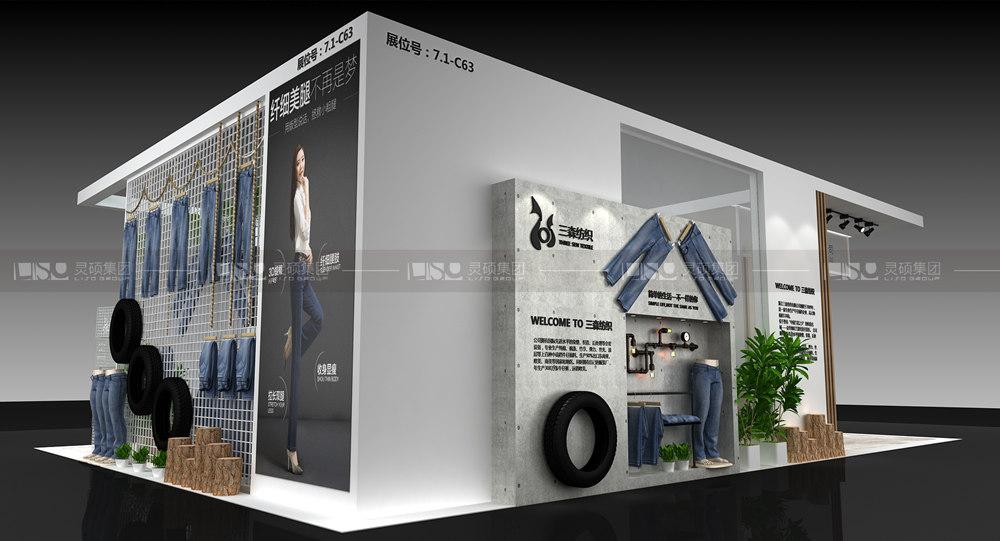 三森-纺织面辅料展台设计搭建案例