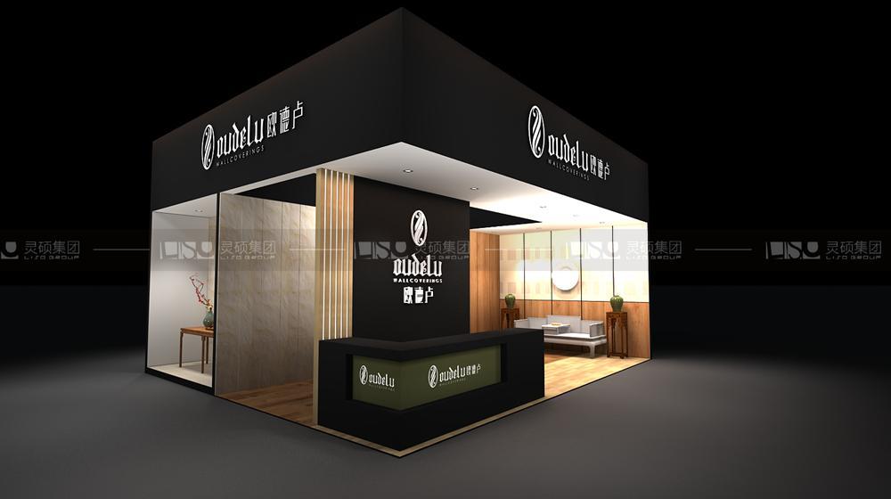 欧德卢-酒店展台设计搭建案例