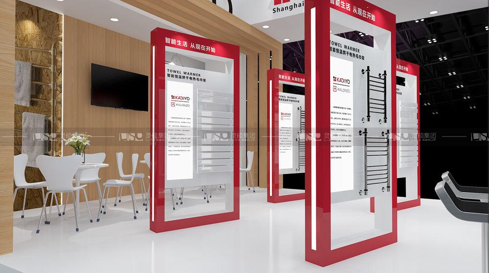 裕暖-酒店展台设计搭建案例