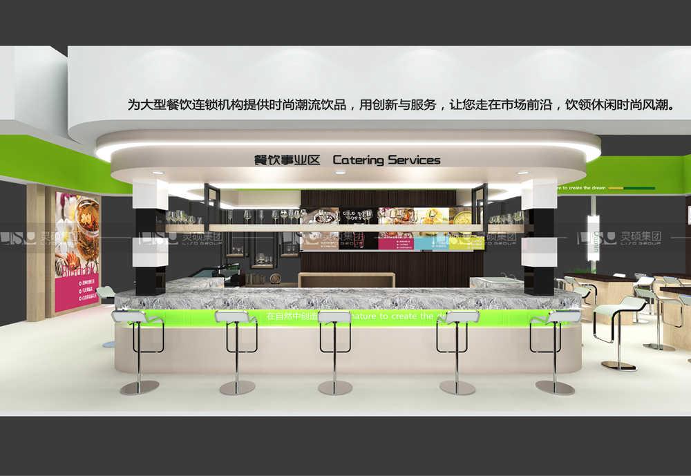 大闽-酒店用品展台设计搭建案例