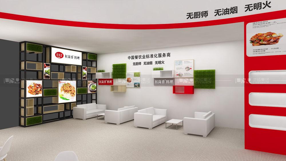 杠岗香-酒店用品展台设计搭建案例