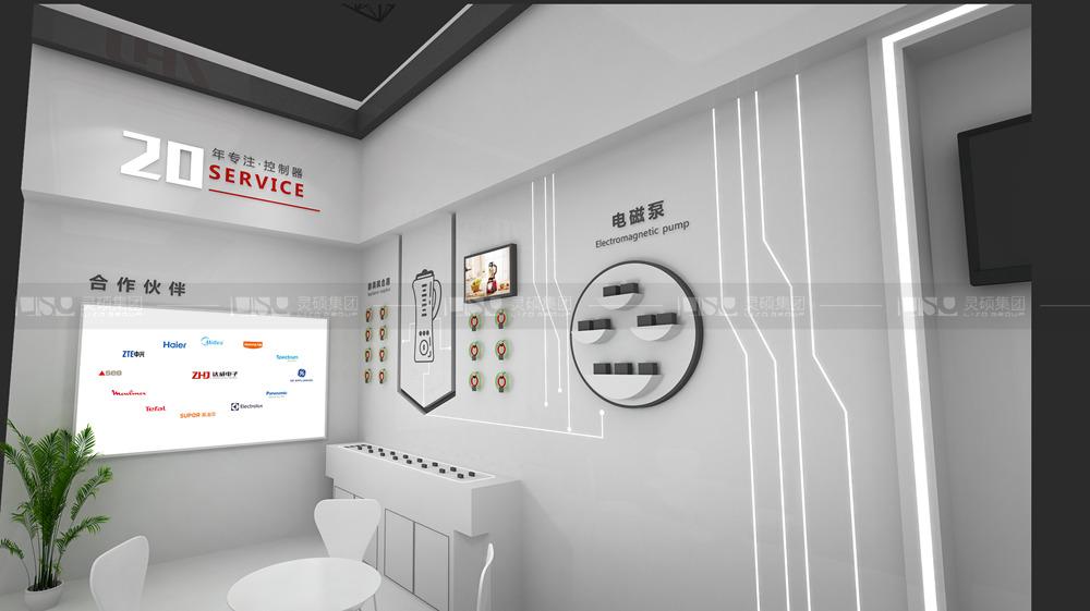 达威-家电展台设计搭建案例