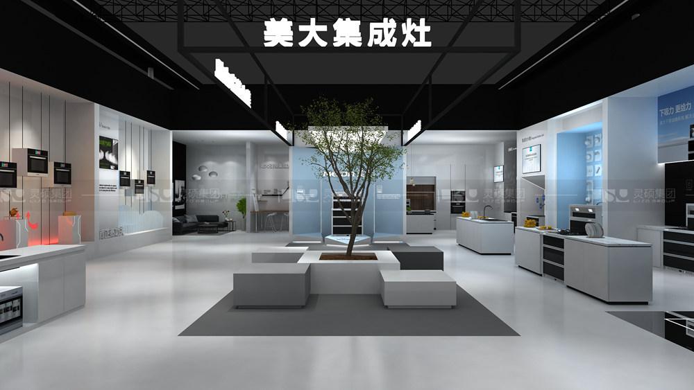 美大-家电展台设计搭建案例