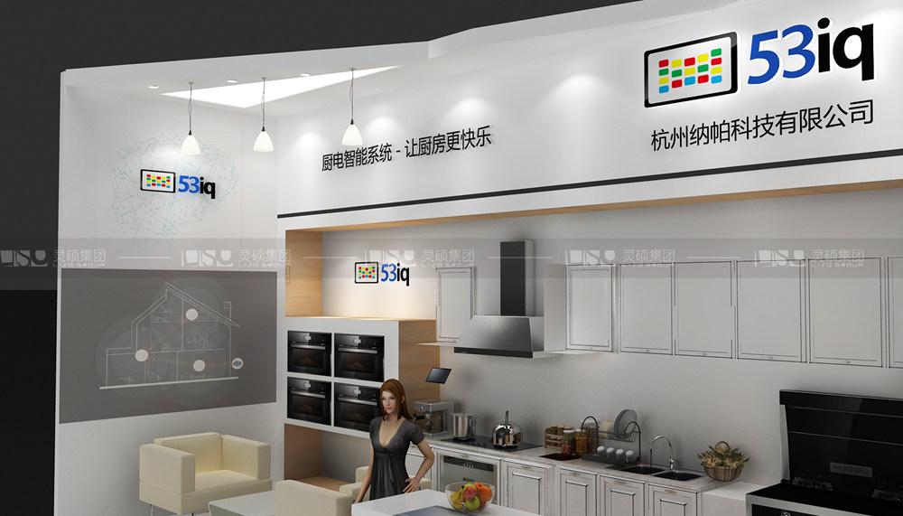 纳帕-家电展台设计搭建案例