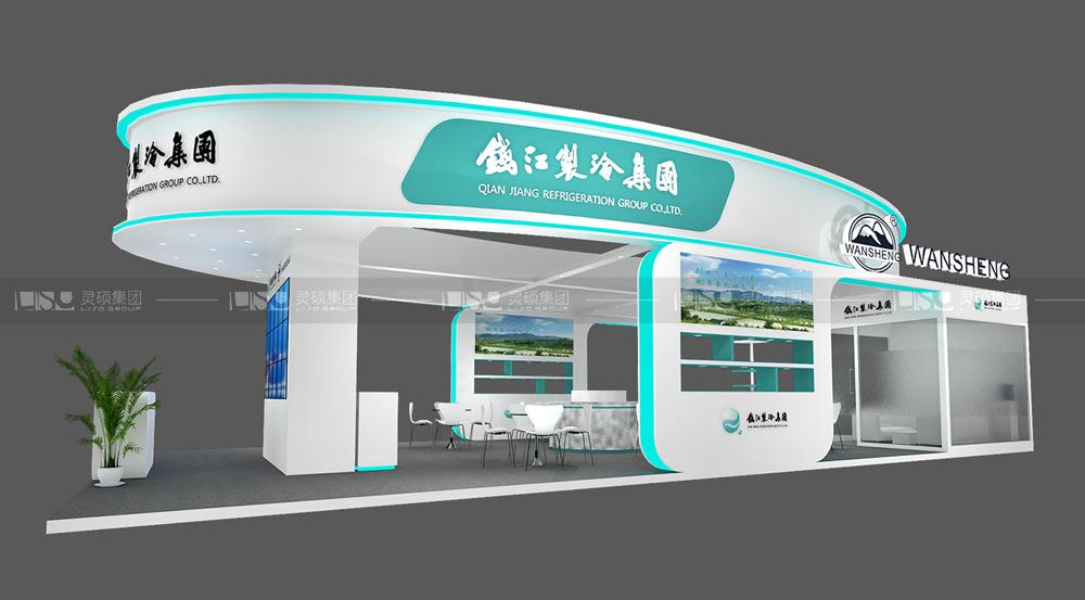 钱江制冷-家电展台设计搭建案例