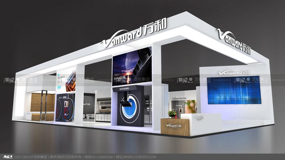 万和-家电展台设计搭建案例