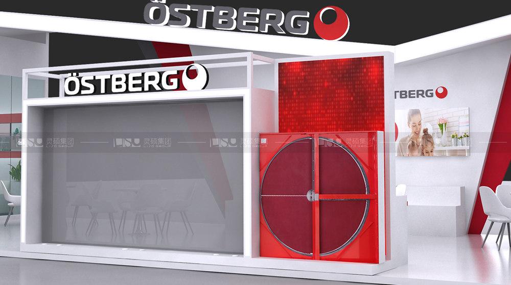 奥斯博格-制冷展台设计搭建案例