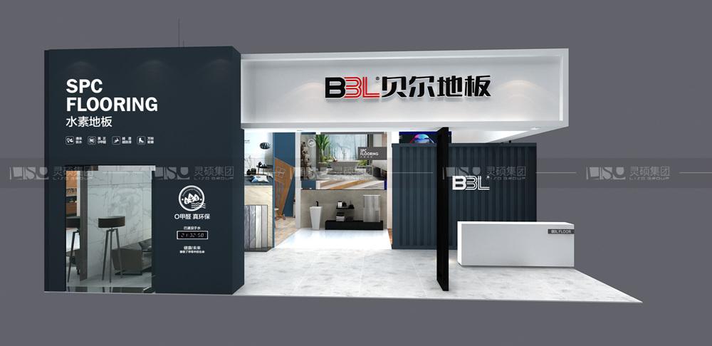 贝尔-建博会展台设计搭建案例