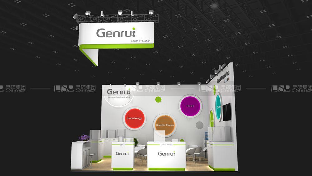 锦瑞-迪拜医疗展台设计搭建案例