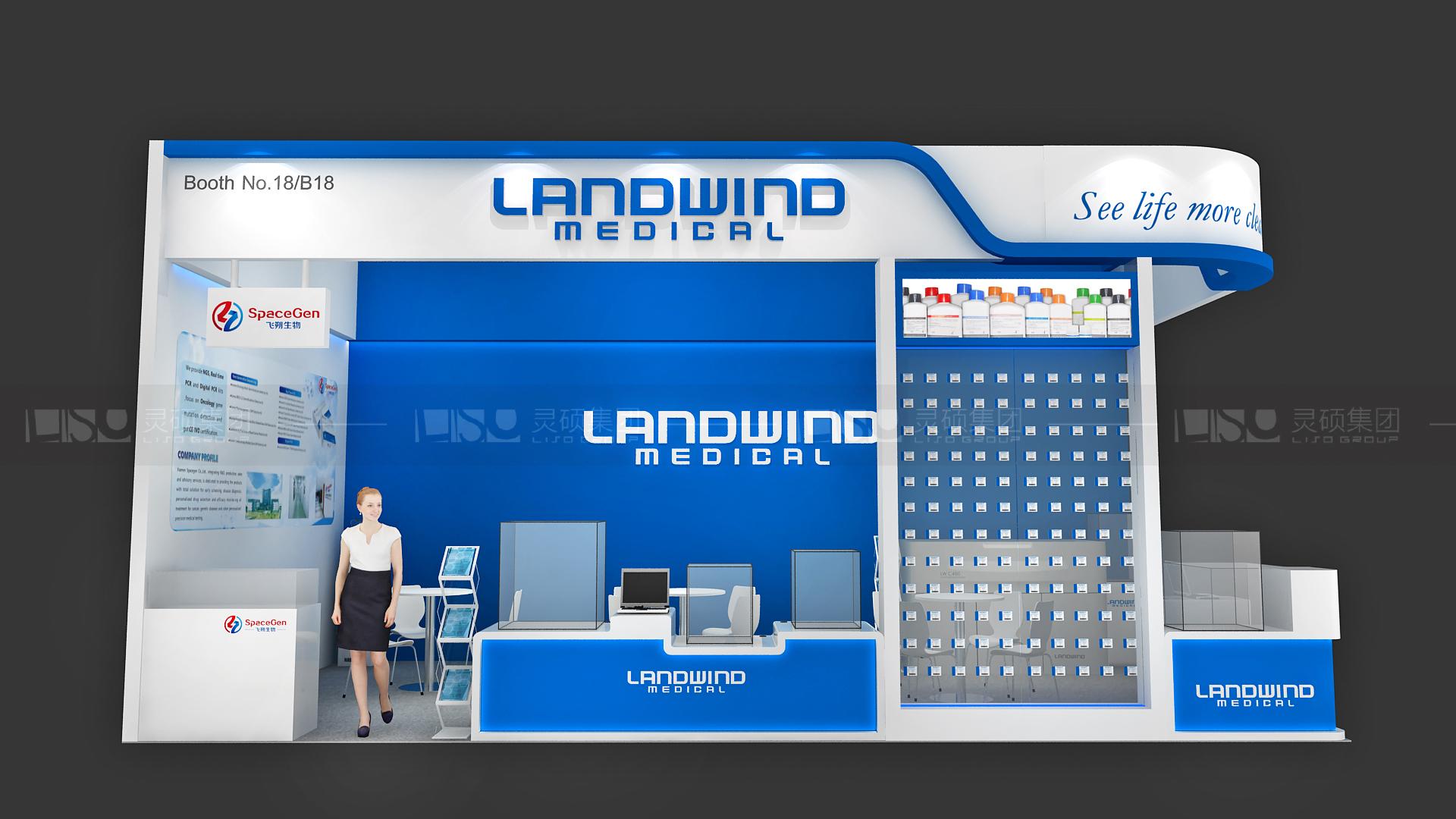 蓝韵-迪拜展台设计搭建案例