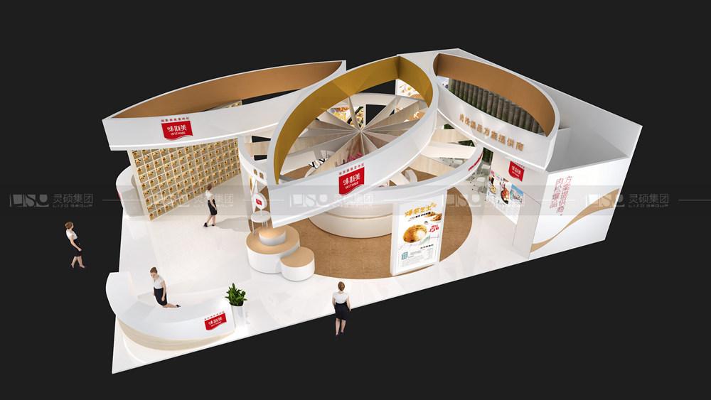 味斯美-焙烤展展台案例