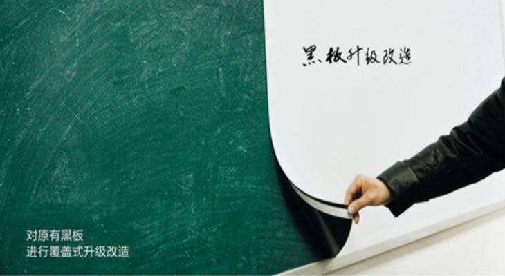 百适利水解粉笔-将亮相2019中国教育后勤展!