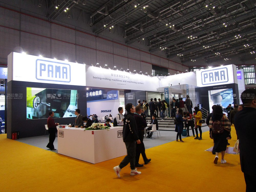 PAMA-进博会案例展示