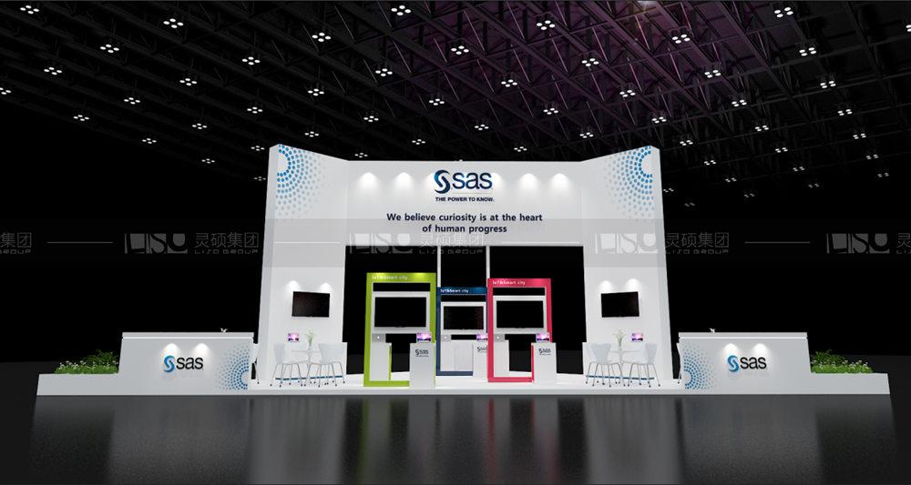 赛仕软件-进博会展台设计搭建案例