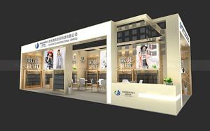 上海展台设计搭建公司