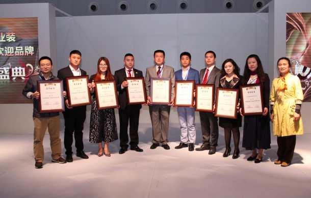 2016中国职业装十强最受欢迎品牌诞生