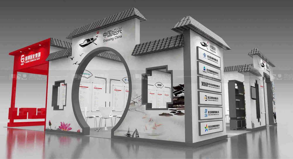 国邦-西班牙制药展览设计搭建
