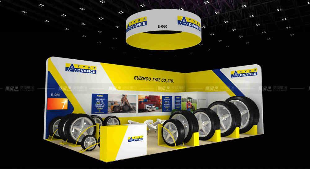 贵州轮胎-科隆国际轮胎展台搭建