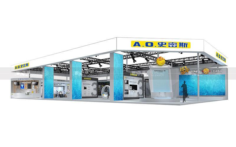 A.O.史密斯水展展台设计搭建