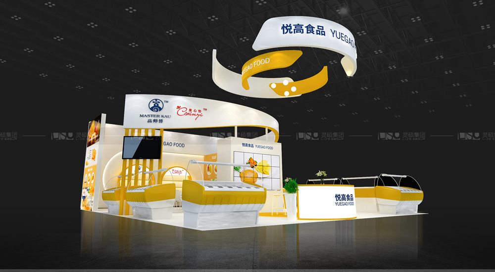 悦高-焙烤展展台案例