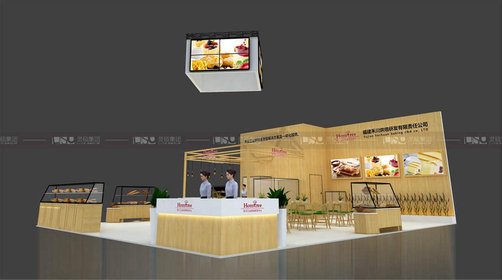 禾川-焙烤展展台案例